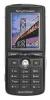 Специальный сотовый телефон на базе Sony Ericsson K750