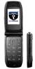 Криптофон GSMK CryptoPhone G10i
