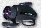 Зенит НВ-вега со встроенным ИК-осветителем