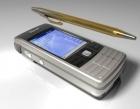 Крипто смарт телефон