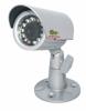 Видеокамера Partizan COD-631H