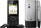 Специальный сотовый телефон на базе Sony Ericsson Elm